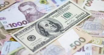 Курс валют на 27 квітня: долар та євро продовжують падати в ціні