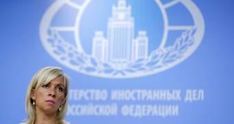Росія вимагає від України пояснень щодо мін, які сама ж знищила в Чехії