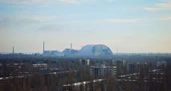 """""""Взгляд в будущее"""": Укрпочта выпустила почтовую марку к 35 годовщине Чернобыльской трагедии"""