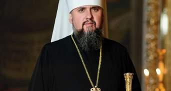 Тільки так зможемо подолати пандемію, – Епіфаній закликав українців вакцинуватись