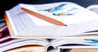 МОН разработало новый проект конкурсного отбора учебников: в нем нет методической экспертизы
