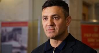 """В """"Слуге народа"""" заявили, что вечеринка Тищенко не тянет на исключение из фракции"""