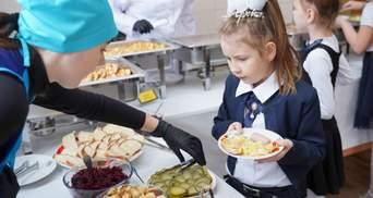 Нормы школьного питания в Украине нарушены в каждом четвертом меню для учеников