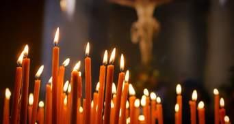 Чиста душа у Чистий четвер: що вірянам не можна робити у свято