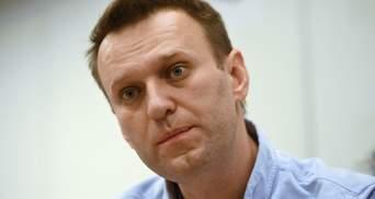 Фондам Навального заборонили користуватися банками та ЗМІ: нове звернення опозиціонера