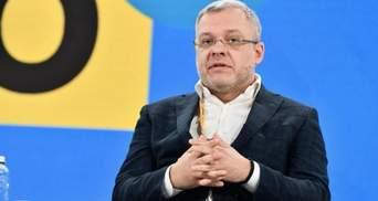 Шмыгаль внес в Раду представление на назначение министра энергетики