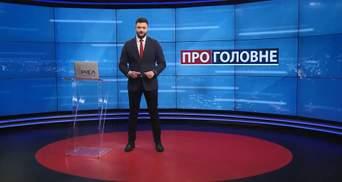 О главном: Вероятная отставка Степанова. Новый формат переговоров по Донбассу