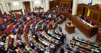 Верховная Рада предварительно поддержала запрет рекламы электронных сигарет