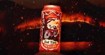 """У США зварили пиво з  """"огидним"""" смаком, щоб показати, як може виглядати майбутнє напою"""