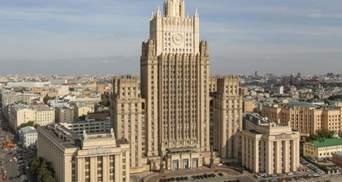 Вимагають пояснень: МЗС Росії викликало послів 4 країн Європи