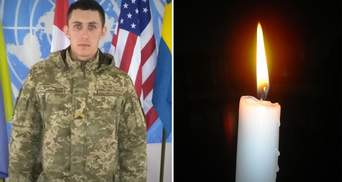Відоме ім'я захисника України, який підірвався в авто на Донбасі