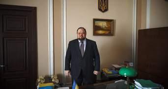 Стефанчук рассказал, что статус олигарха будут определять по нескольким параметрам