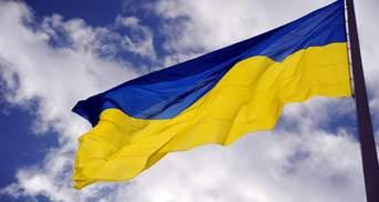 """Российские СМИ назвали """"недружественные государства"""": Украина есть в списке"""