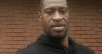 Флойда хотят посмертно помиловать по делу о наркотиках