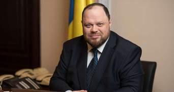 Стефанчук підтвердив, що одному міністру шукають заміну