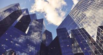 Крах хедж-фонду Archegos Capital: втрати глобальних банків перетнули нову психологічну позначку