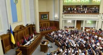 Рада збирається на позачергове засідання: розглянуть призначення міністра енергетики та тарифи