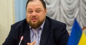 Стефанчук считает, что есть одно формальное основание для роспуска Рады