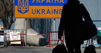 Номер один в Европе: как заробитчане сделали неоценимую услугу Украине