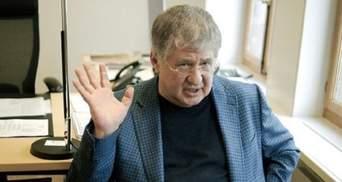 СБУ провела громкие обыски в Коломойского: какие схемы поплатился олигарх