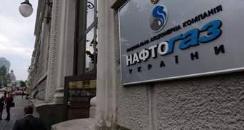 """Юридична маніпуляція, – """"Нафтогаз"""" відреагував на звільнення Коболєва"""