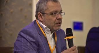 Верховная Рада назначила Германа Галущенко министром энергетики