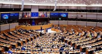Европарламент ратифицировал торговое соглашение с Британией об отношениях после Brexit