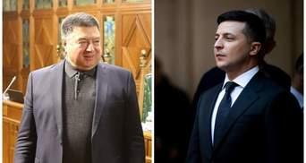 Зеленский полагался на рапорт Баканова при отмене указа касательно Тупицкого, – СМИ