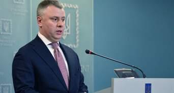 Решение об увольнении Коболева является логичным, – Витренко