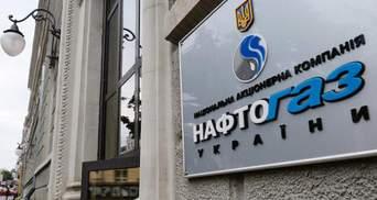 Кабмин назначил Витренко на год и ищет новых членов наблюдательного совета