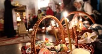 Коли в Харкові святитимуть паски: розклад служб на Великдень