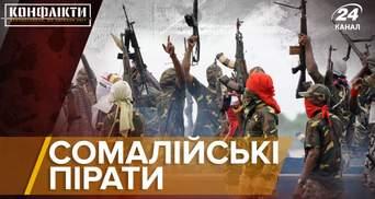 Сотни торговых кораблей становились жертвами сомалийских пиратов: как действовали грабители