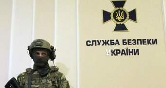 СБУ попереджає про ймовірність російських диверсій на свята