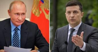 Ватикан відреагував на пропозицію про зустріч Зеленського та Путіна