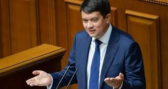 Могут быть дискуссии в судах, – Разумков о замене Коболева на Витренко