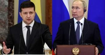 Україна запропонує Путіну провести зустріч в Єрусалимі або Відні, – ЗМІ