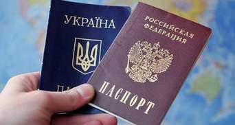 Лишить гражданства украинцев с паспортами России: депутаты ЛОС обратились в Кабмин