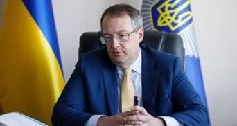 Зачем полицейским шокеры: заместитель Авакова опроверг их использование на митингах