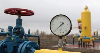 """""""Нафтогаз"""" підвищив ціну на газ для виробників тепла для населення на травень 2021 року"""