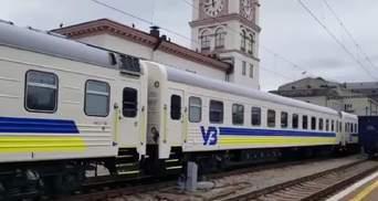 """""""Бойковский экспресс"""": Укрзализныця рассказала о первом рейсе нового поезда в Карпаты"""