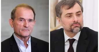 Злили розмову Суркова та Медведчука про ТКГ і бойовиків: аудіо