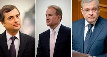 Головні новини 29 квітня: злита розмова Суркова та Медведчука, новий міністр енергетики