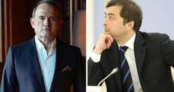 Слитый разговор Медведчука и Суркова: политики говорили о ТКГ