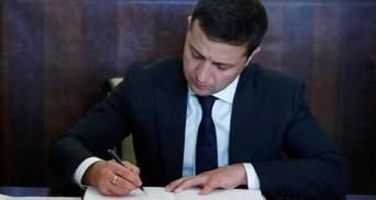 Зеленський підписав закон про договори з постачальниками комунальних послуг
