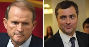 Медведчук і Сурков обговорювали політтехнолога, який працював з Тимошенко: запис розмови