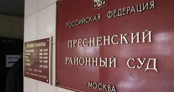У Москві взяли під варту колишнього радника Азарова Ігоря Сосновського