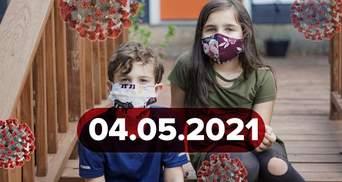 Новости о коронавирусе 4 мая: умерла роженица, регулятор ЕС рассматривает вакцину Sinovac
