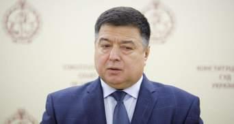 Верховный Суд рассматривает жалобы Тупицкого относительно указа Зеленского