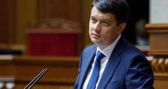 Підстав для розпуску Верховної Ради немає, – Разумков