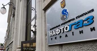 """Наглядова рада """"Нафтогазу"""" не погоджується з оцінкою уряду: виникли непідвладні обставини"""